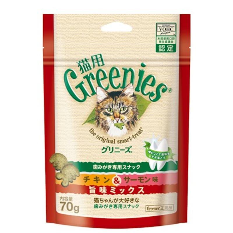 マースジャパン,Greenies(グリニーズ)猫用 チキン&サーモン旨味ミックス