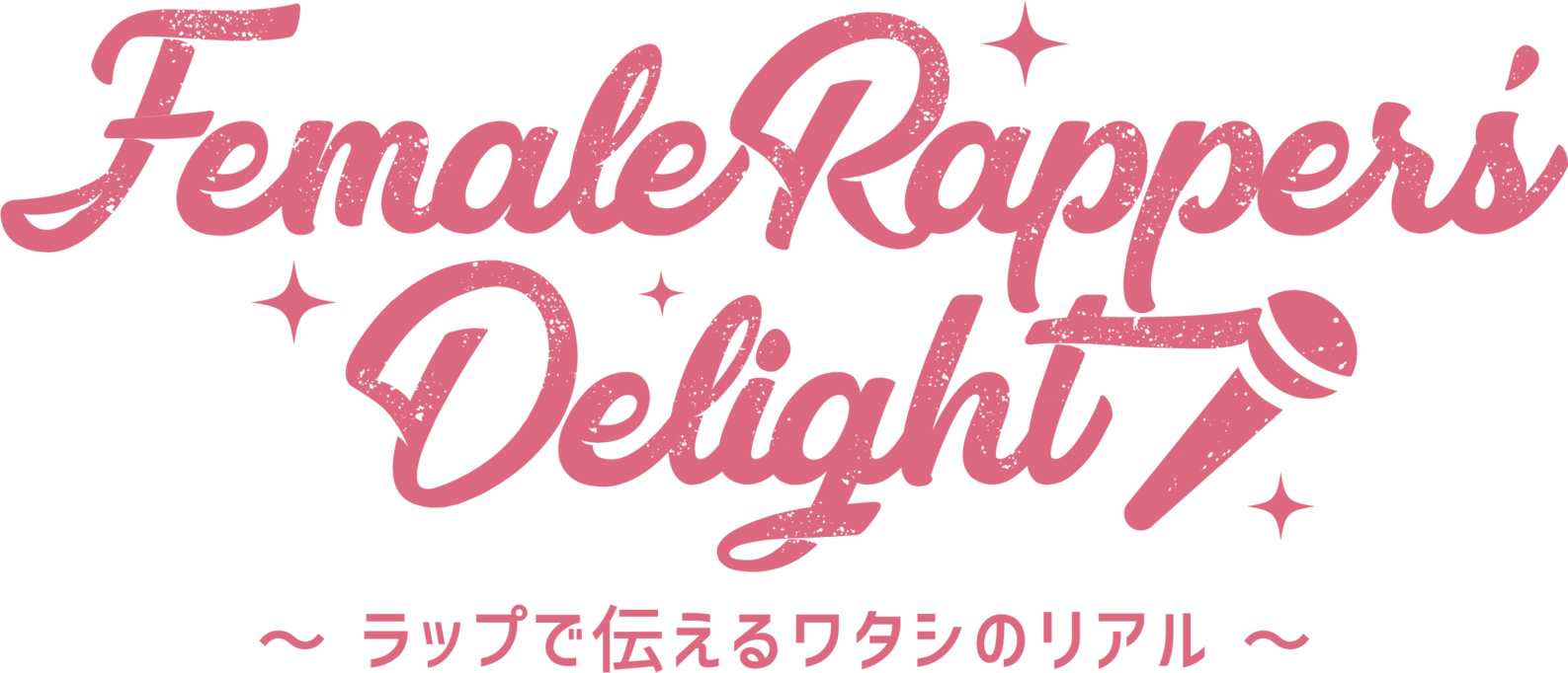Female Rapper's Delight