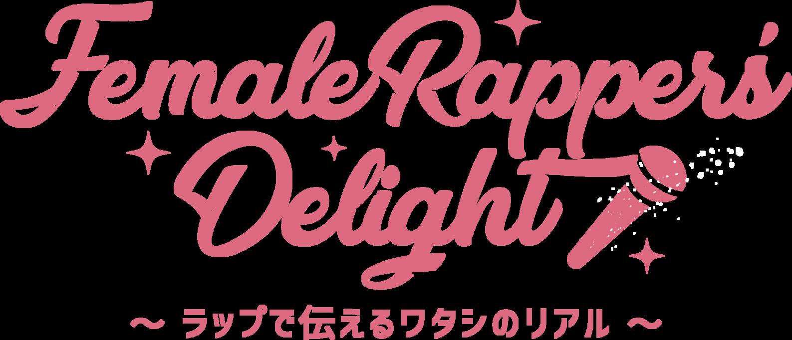 Female Rapper's Delight