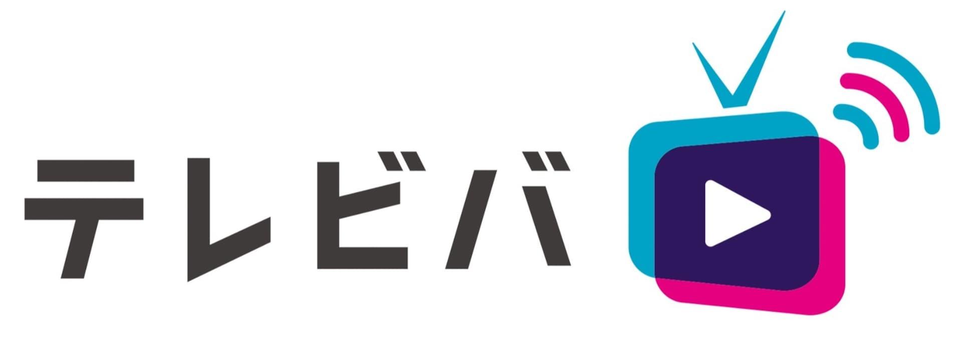 テレビバ【日テレ公式】