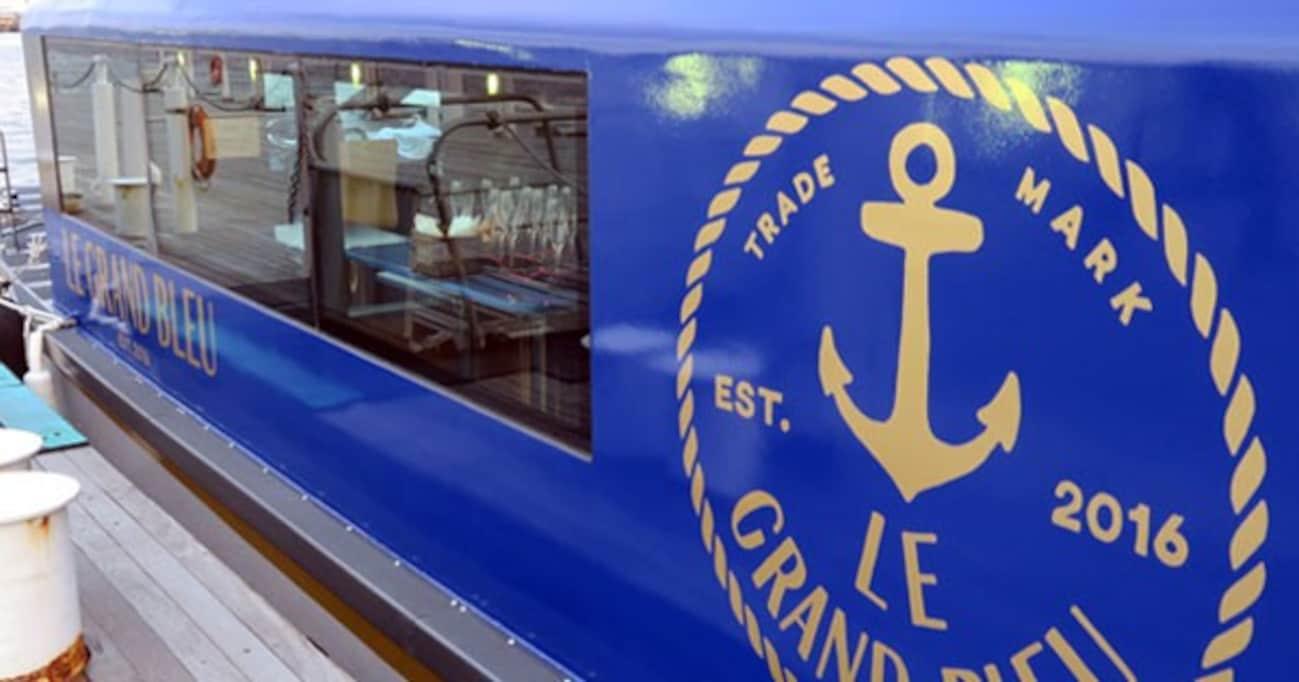 首都圏初! 海のそばに建つホテルならでは、ホテル専用のクルーズ船が運行スタート