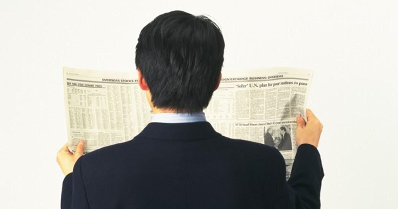 「山本彩ノーバン」って狙いすぎでしょ! 私たちを惑わす悪質すぎるニュースの見出し