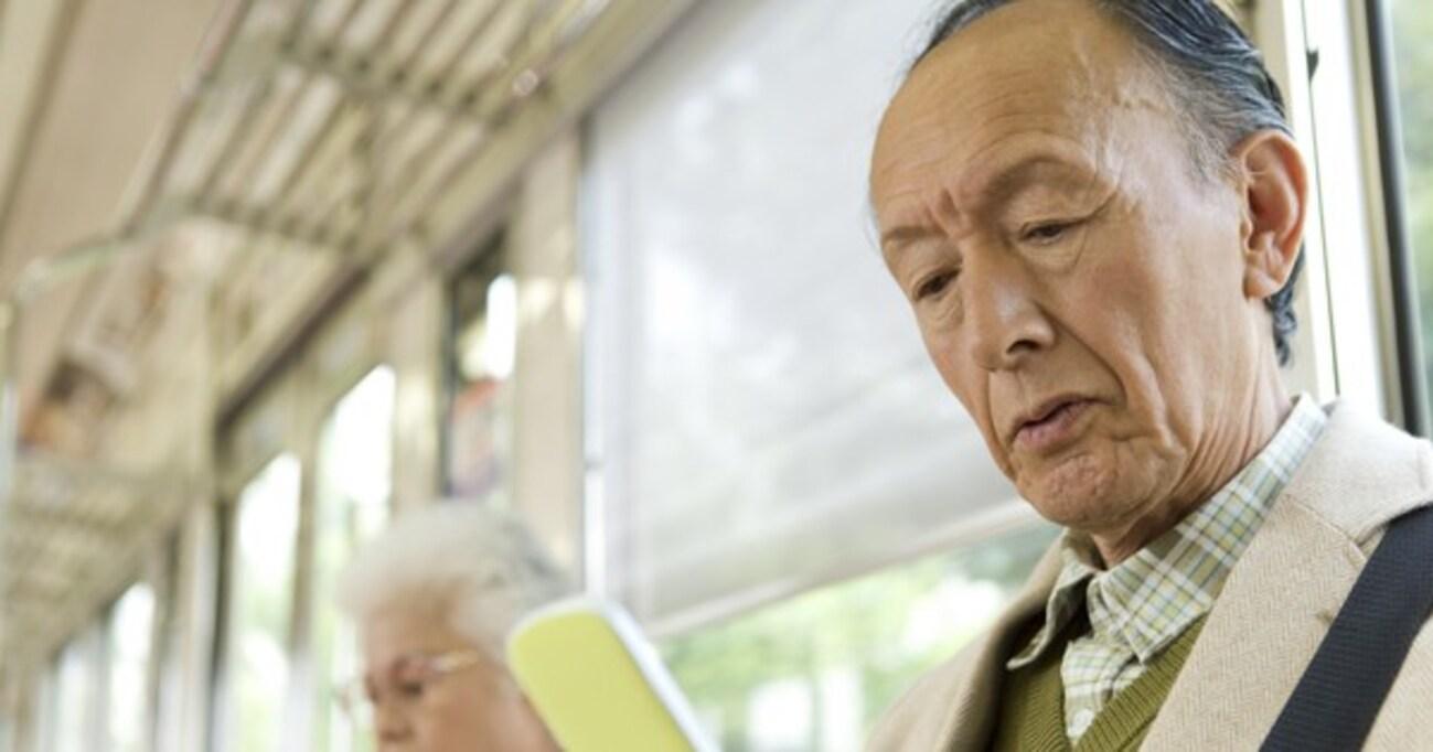 「暴走老人」激増中! キレる高齢者が増える3つの理由