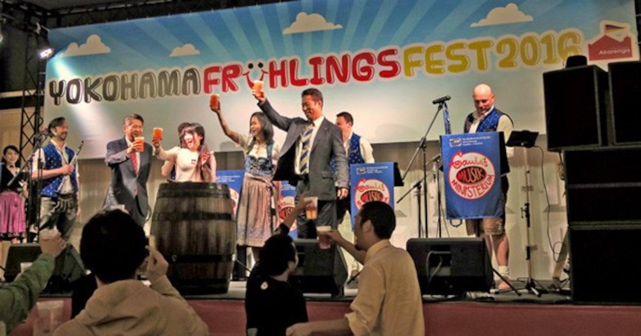 「ヨコハマフリューリングスフェスト2016」で日本初上陸のドイツビールを楽しもう