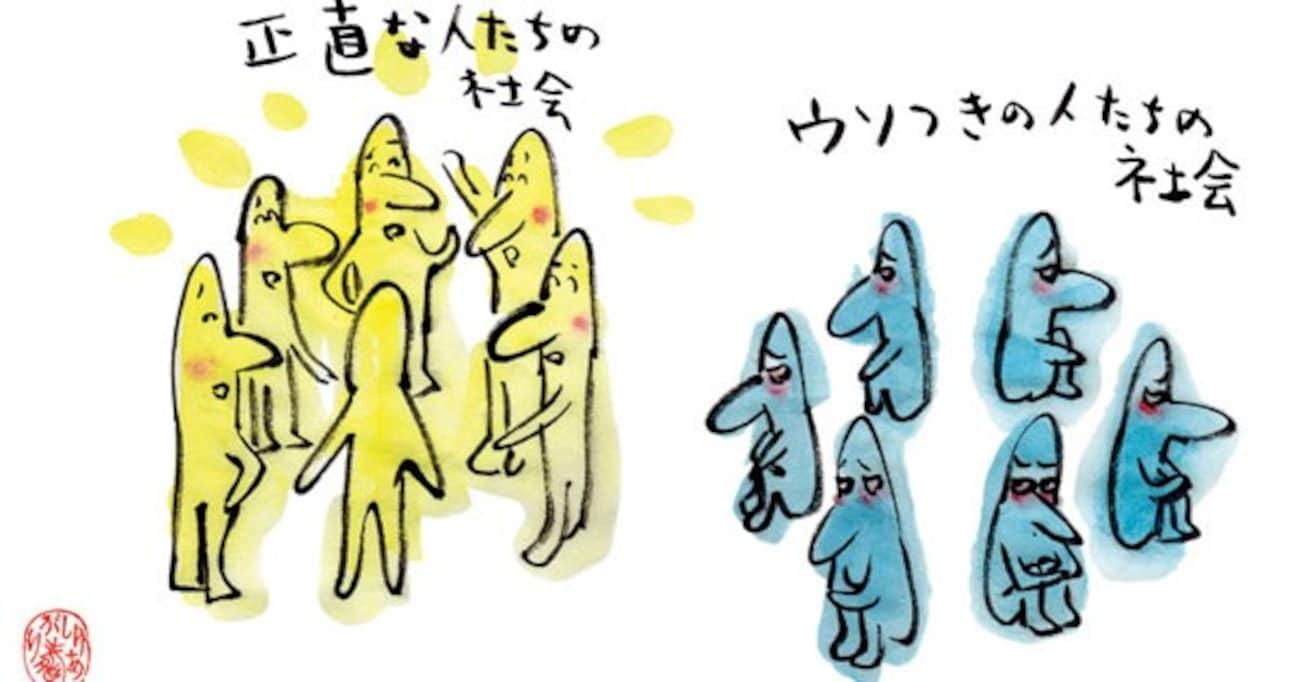 日本人はいつから嘘つきになったのでしょうか?──内田樹の凱風時事問答舘「これで日本も安心だ」