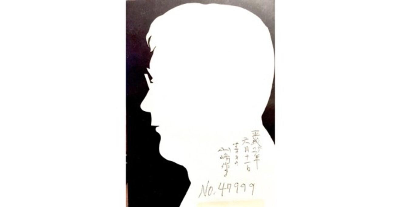 「ミスター・バーテンダー」山崎達郎氏の偉大すぎるバーテンダー人生