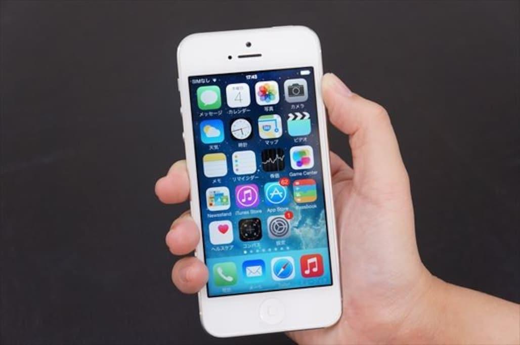 【iPhone】通信規制に掛からないために――いますぐ実践できるデータ通信量の節約ワザ