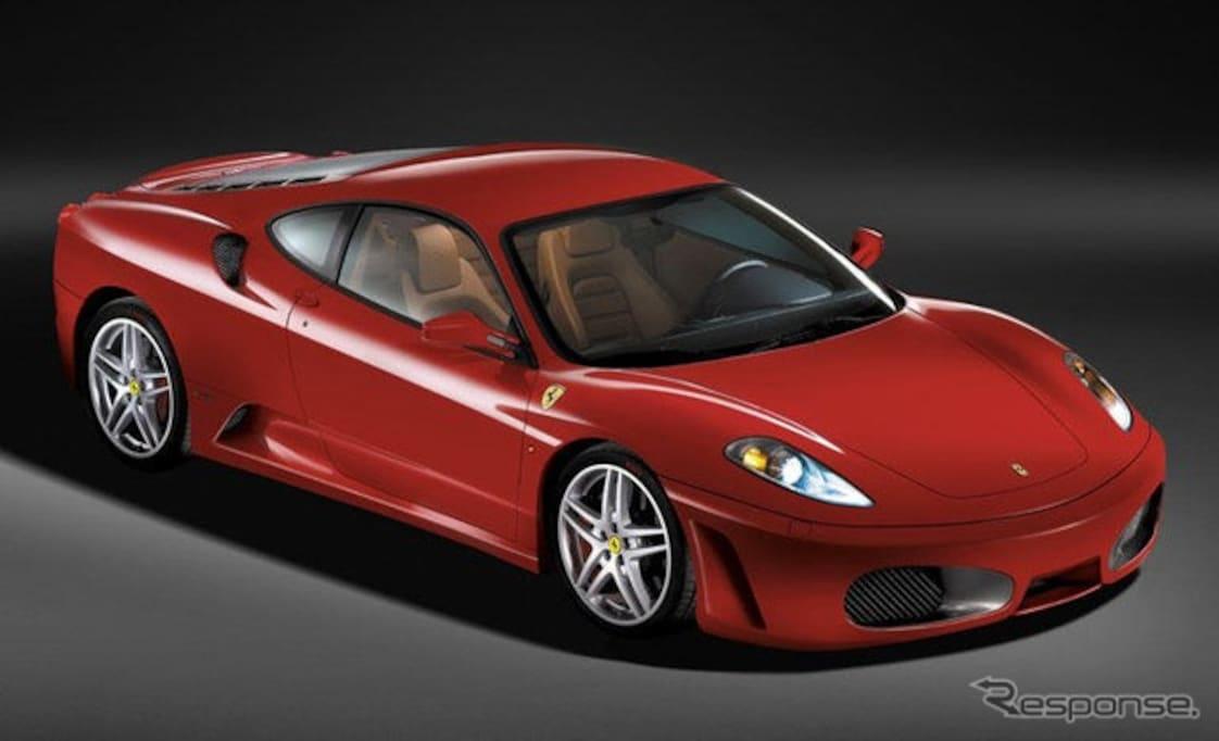 トランプ大統領のフェラーリ、オークションに…27万ドルで売却