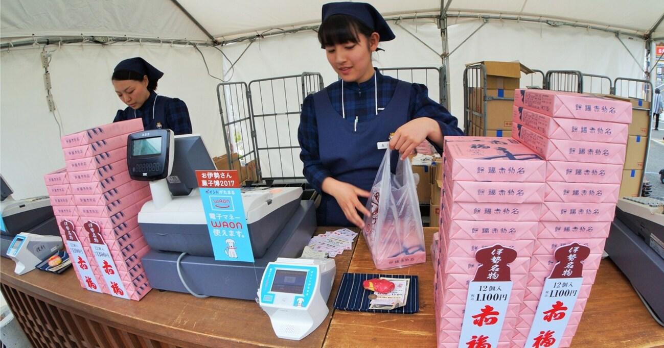 【現地レポート】白い赤福餅に感激!「お伊勢さん菓子博2017」に行こう!