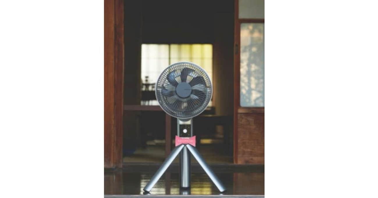 ヒントはカモメ!収納に優れたコンパクトな扇風機はどんな風?