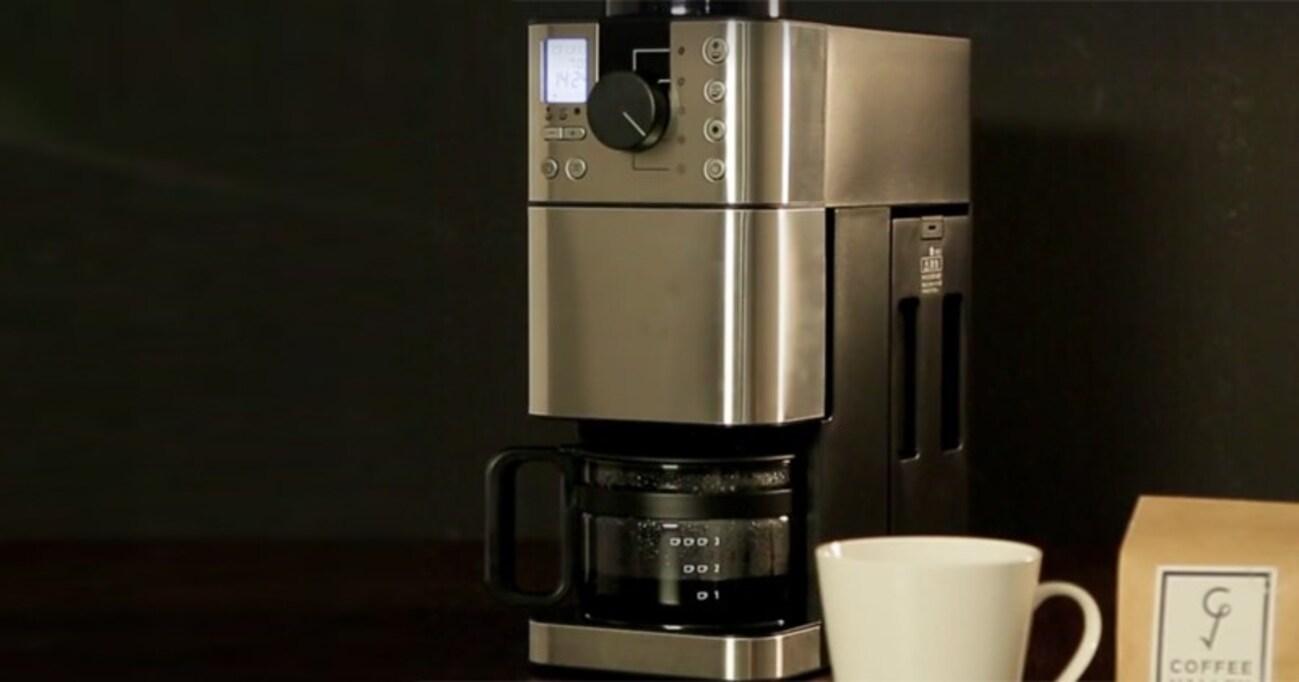 目指したのはハンドドリップの味わい──無印良品「豆から挽けるコーヒーメーカー」を試す