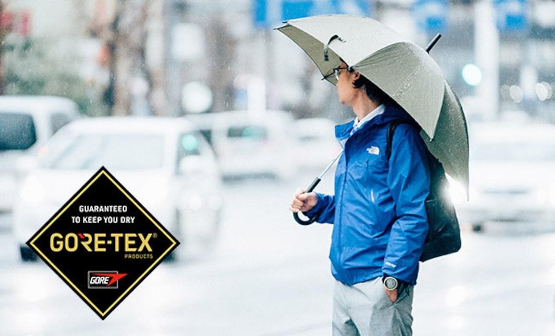 「濡れぬ先のGORE-TEX®――」パッカブルのライトシェルをカバンに忍ばせよ