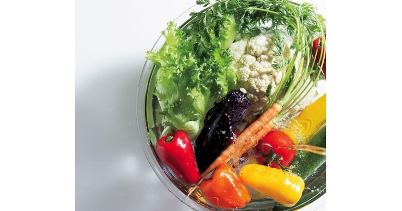毎日の野菜は「洗う」時代がやってきた