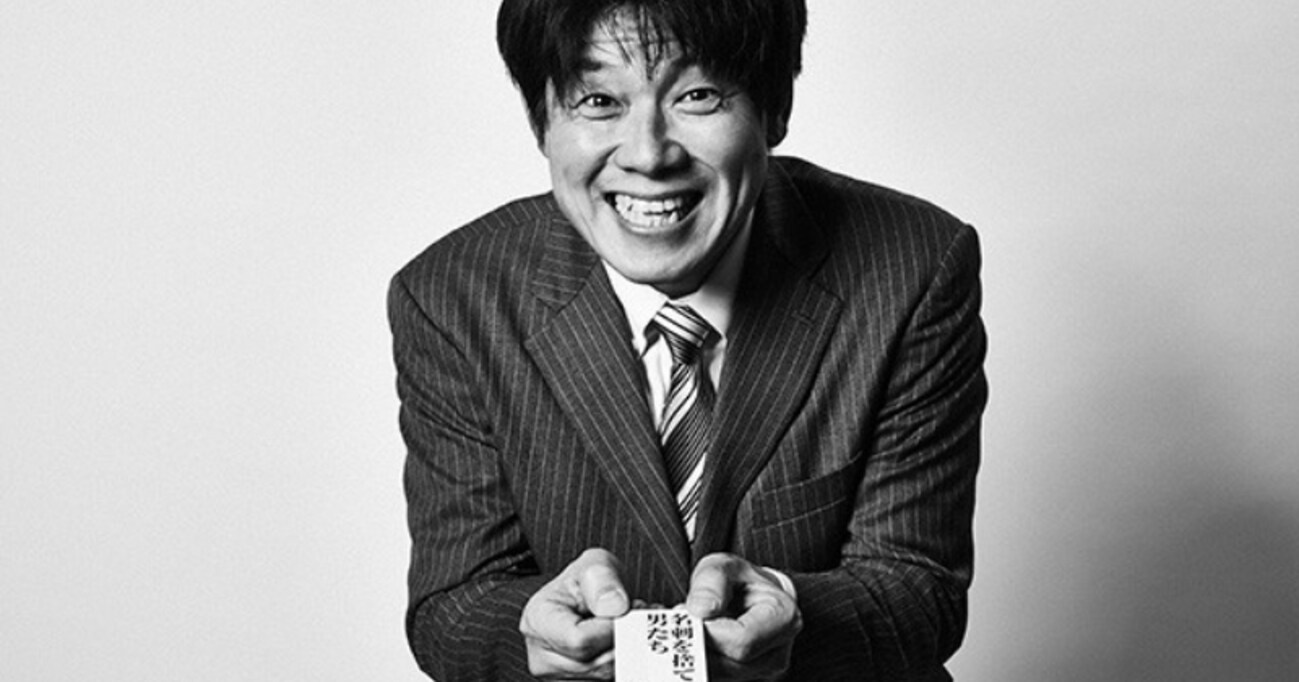「お父さんはM-1出ないの?」追い込まれたレッド吉田52歳