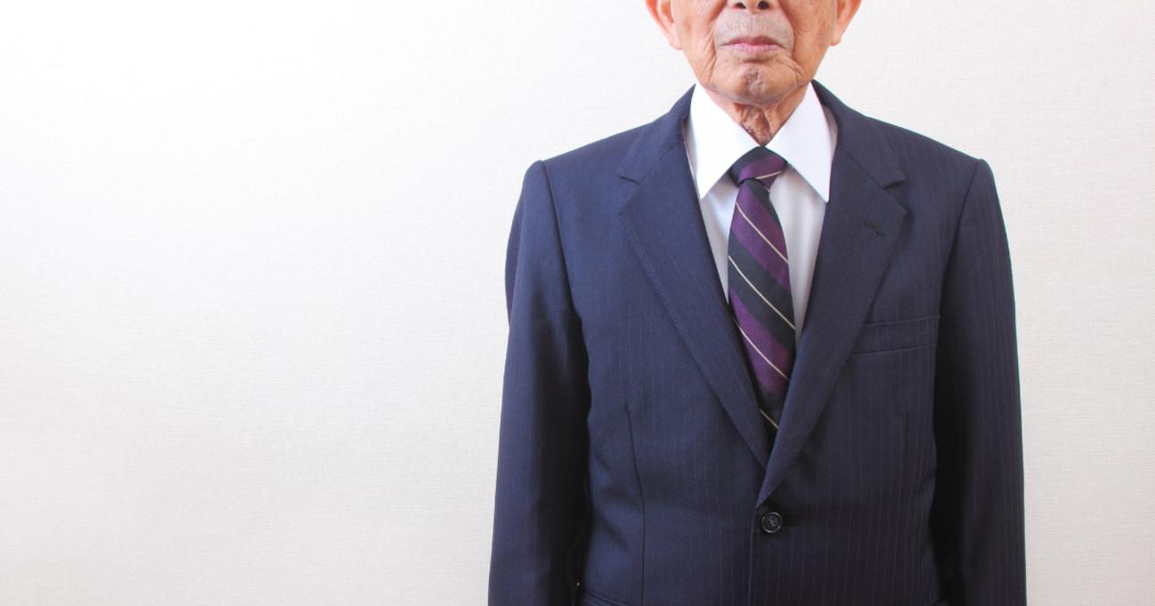 「シニアの横柄」が誰でも起こる老化現象ならば、会社は「性悪説」をとる必要がある