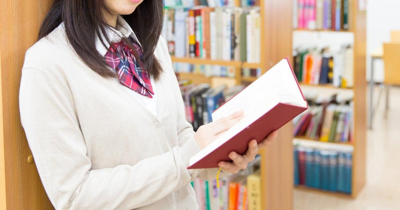 【今週の大人センテンス】苦しんでいる子供たちのために図書館ができること