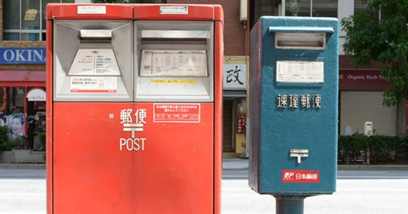 都内に6本しかない「青いポスト」の秘密