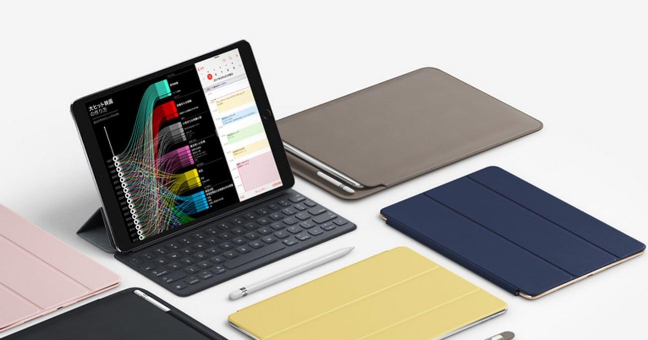 【小物王のつぶやき】「iPad Pro 10.5」が、仕事でどれくらい使えるか試してみた