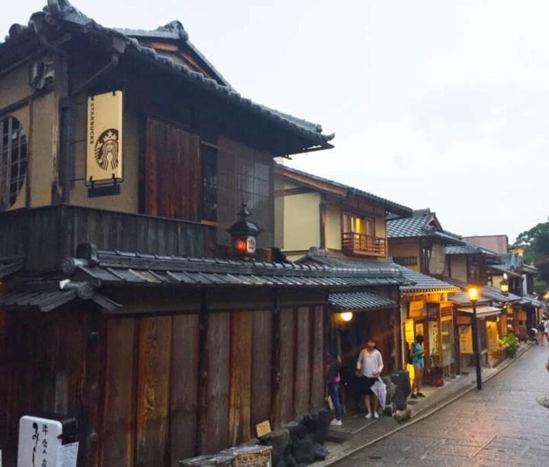 """京都の新名所!?話題の世界初""""お座敷スターバックス""""へ行ってきた"""
