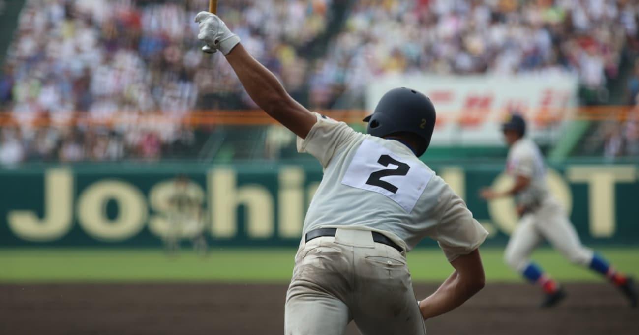 競技人口減少の高校野球、改良の余地はどこにあるか…?