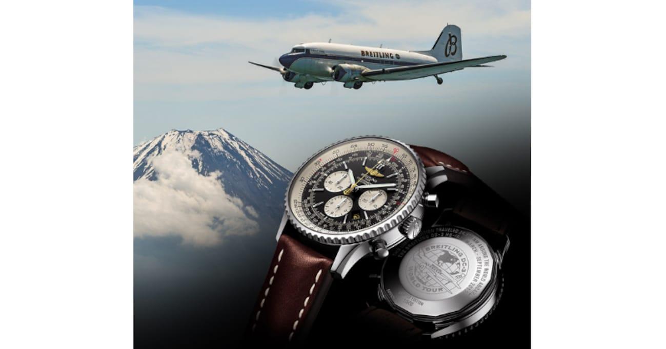 高級時計の価値は見極めよ。 「ブライトリング」の真価は継承される文化にある