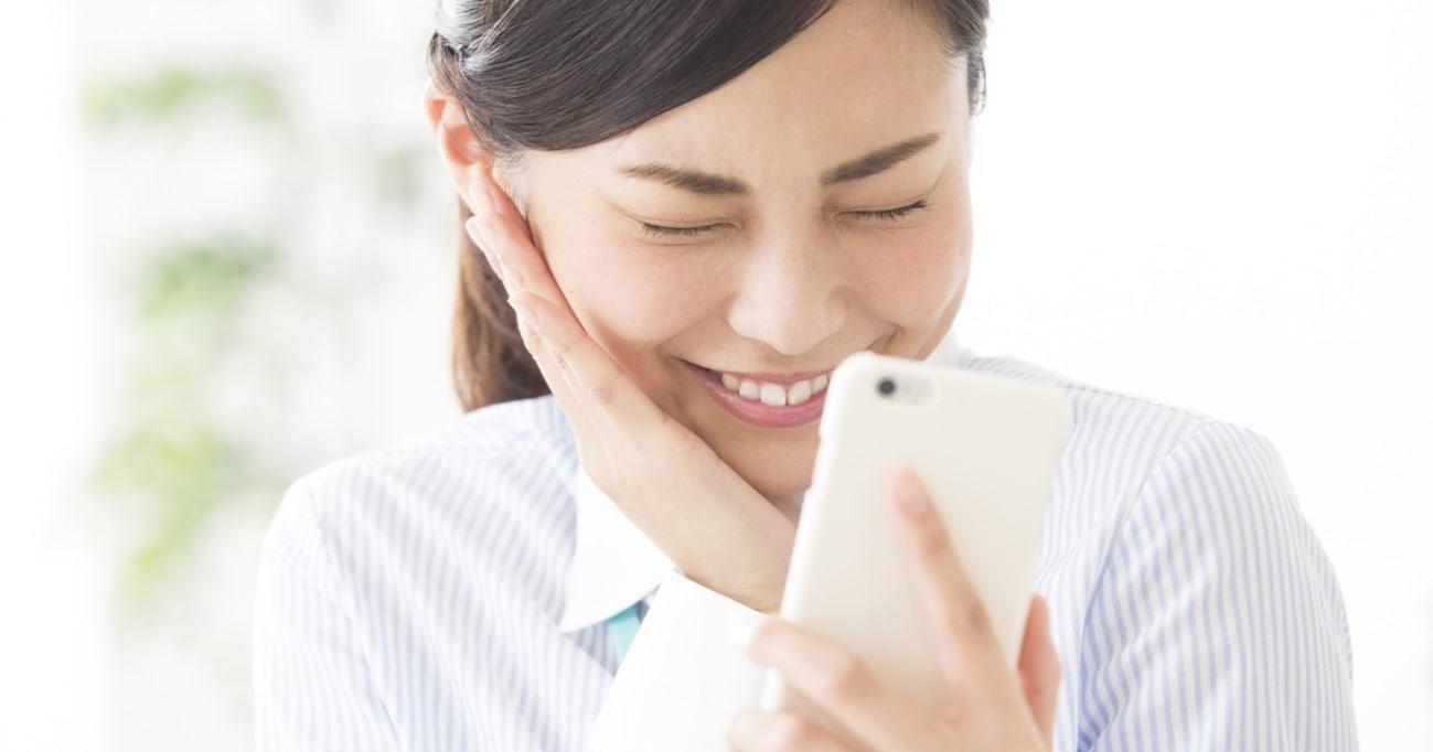 【弓月ひろみのデジタル課外授業】なぜ若者はオジサンのFacebookを「ウザい」と言うのか?