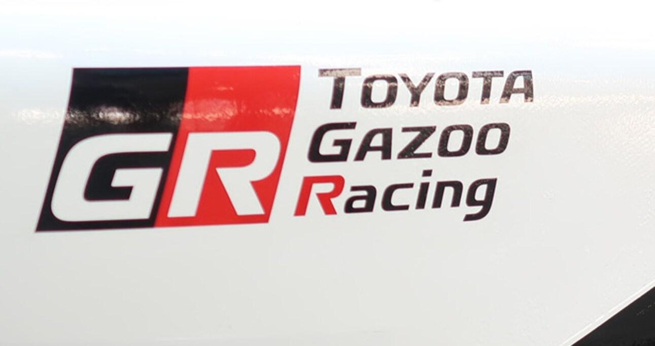 トヨタの新ブランド「GR」。このハイパフォーマンスブランドの語源が「画像」だったなんて…