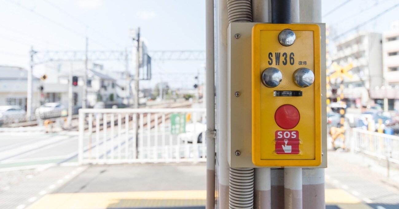 電車の非常停止ボタンを押すかどうか問題。線路内に物を落としたら?間違って押したときの罰則は?