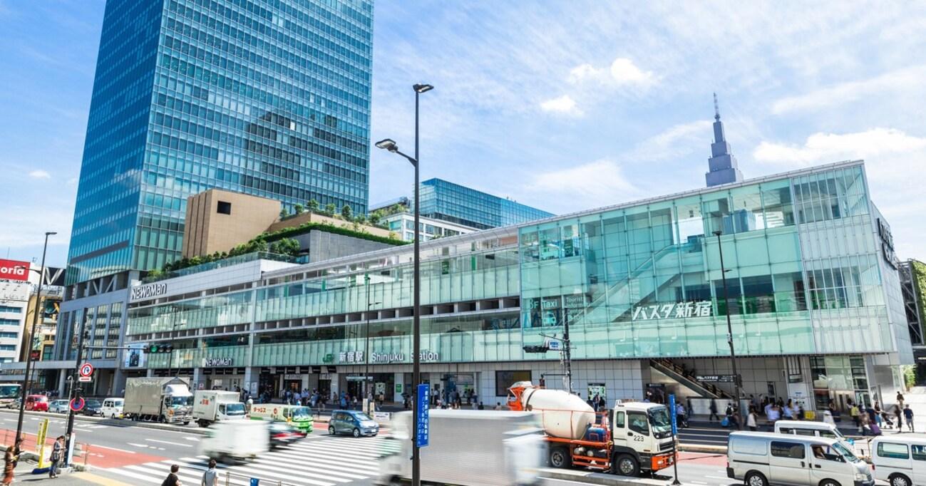 「バスタ新宿」は新宿区じゃない?! 校閲記者に学ぶ身近な「再認識」の数々