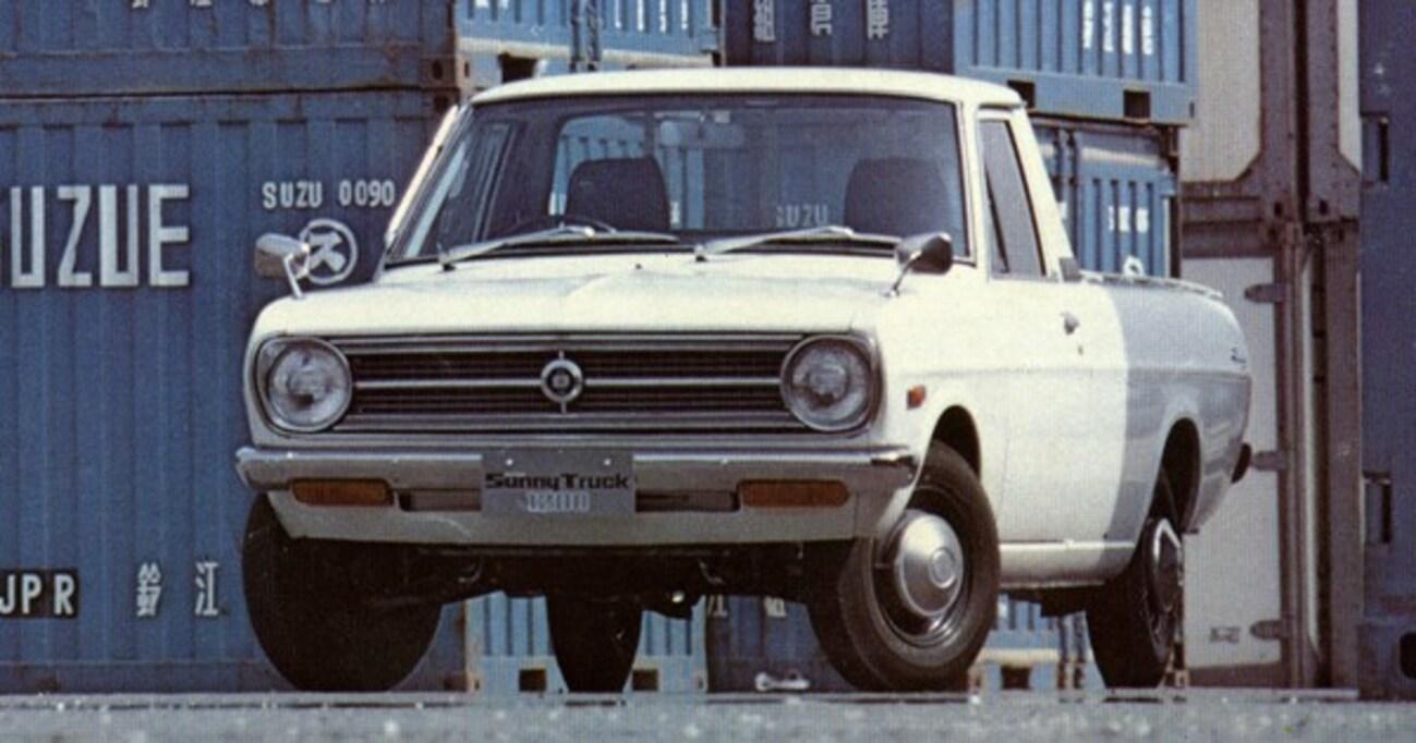 【中年名車図鑑】メーカーとユーザーが大切に育てた「真の名車・サニトラ」