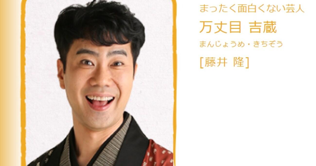 NHK『わろてんか』での存在感! 期待を集める男・藤井隆の人気はもはや盤石か?