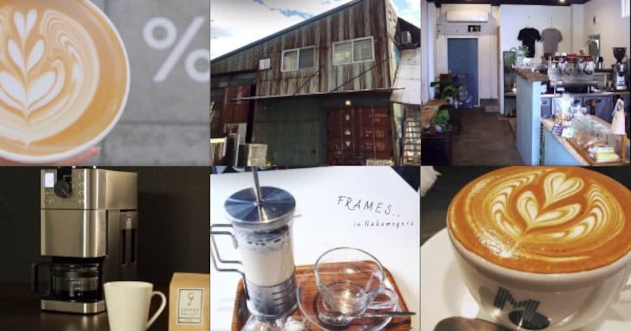 「ドラマに登場したカフェ」に「ラテアートで有名なカフェ」…思わず人に教えたくなる「一芸に秀でたカフェ」とは?