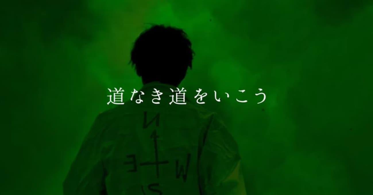 """元SMAP3人「新しい地図」の""""逆""""忖度──""""ハンデがある人""""の希望となれるか?"""