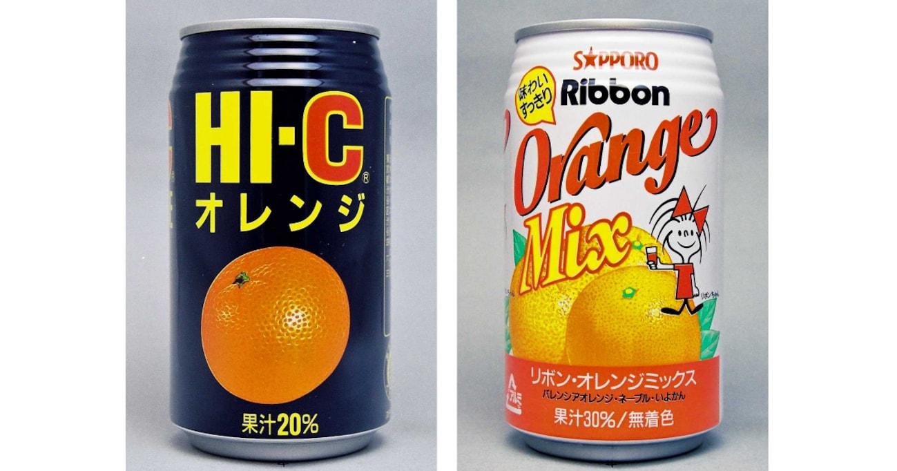 1杯でリッチな気分に…懐かしのオレンジジュース缶