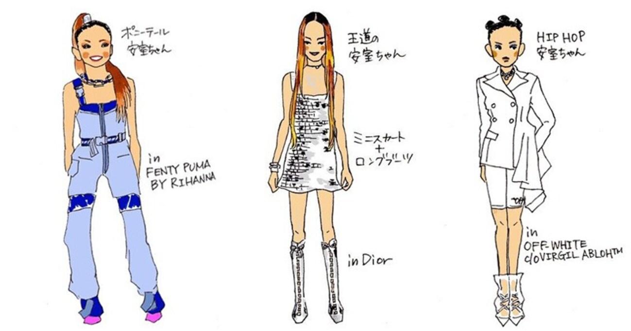 安室奈美恵さん、紅白歌合戦の衣装はこちらでいかが?