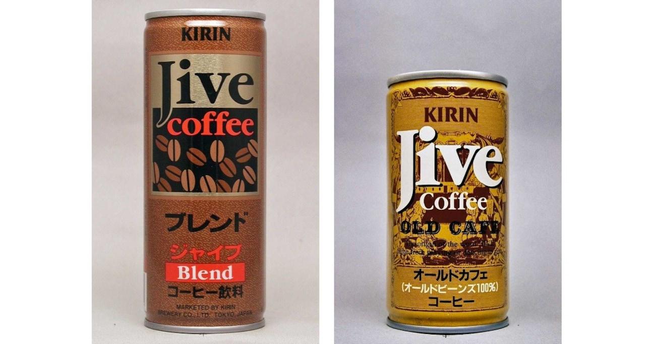 昭和の純喫茶をイメージ? バブル期の懐かし缶コーヒー
