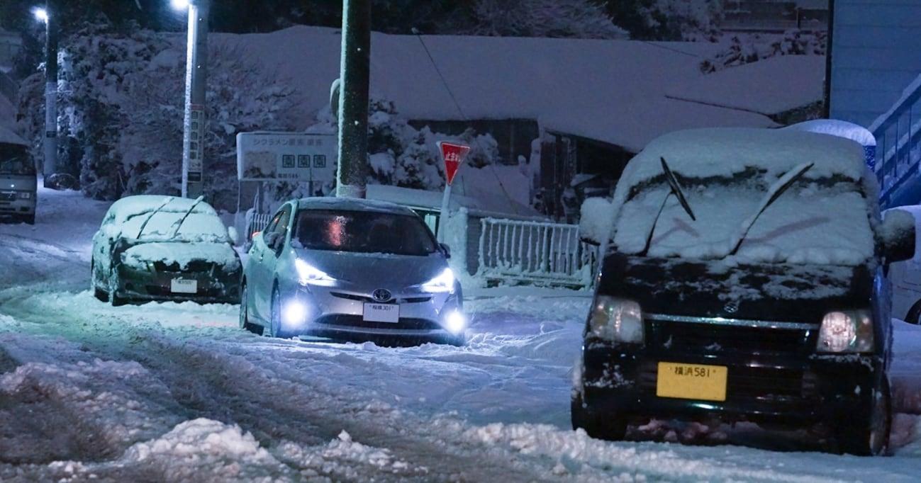 ノーマルタイヤで大雪にハマったとき、助けに来てくれるロードサービスはどこ?