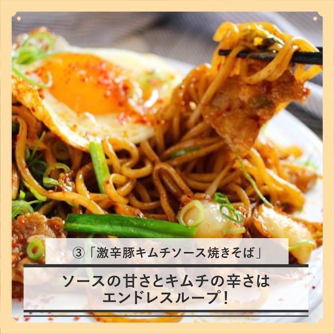 【チルスタ!!】飯テロ!危険ながっつり系男の麺料理
