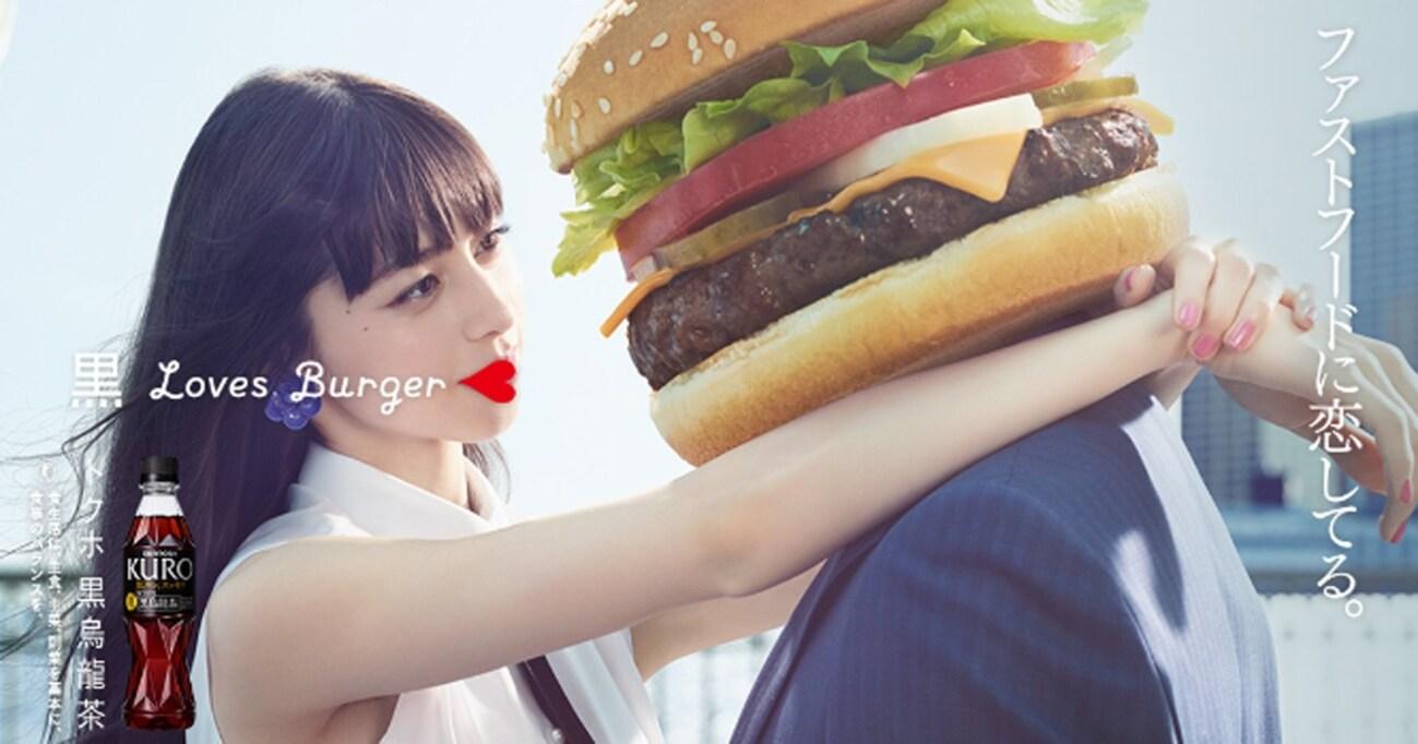 """バーガー市場の""""飲料勢力図""""を塗り替えるか?「サントリー黒烏龍茶#濃いめ」×「ハンバーガー」という挑戦"""