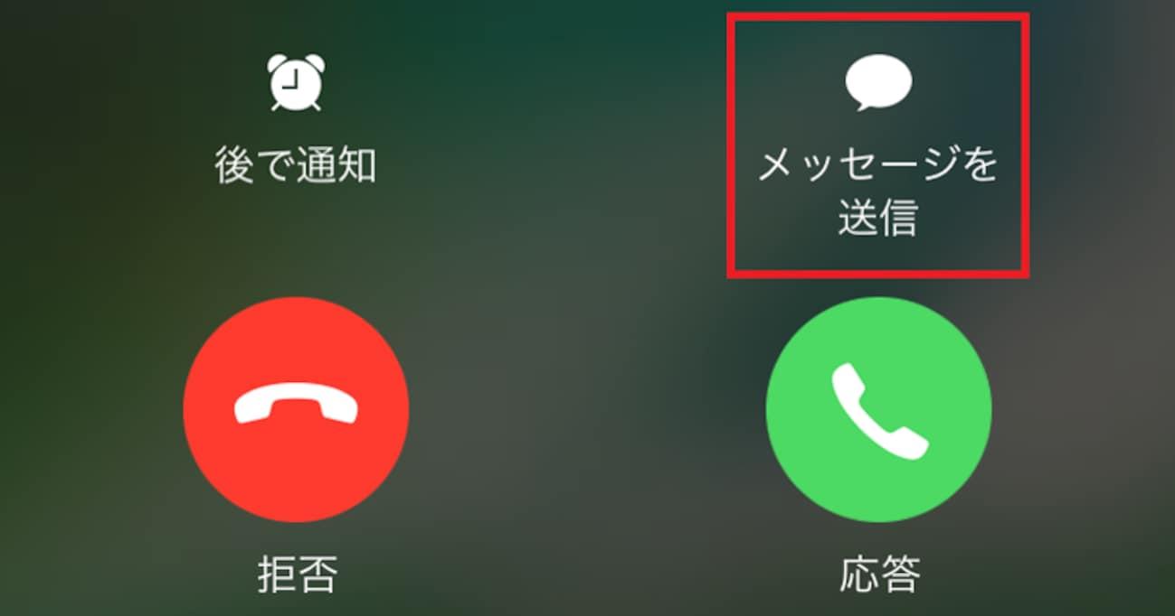 【iPhone】まさか初期設定のまま!? 使わないともったいないiPhoneおすすめカスタマイズ機能3選