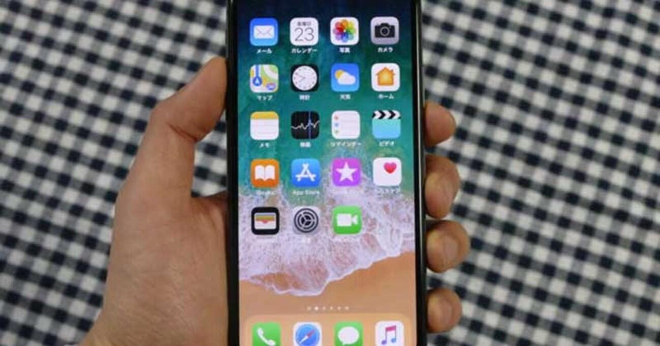 じっくり使って分かった! iPhone X、細かい部分の使い勝手