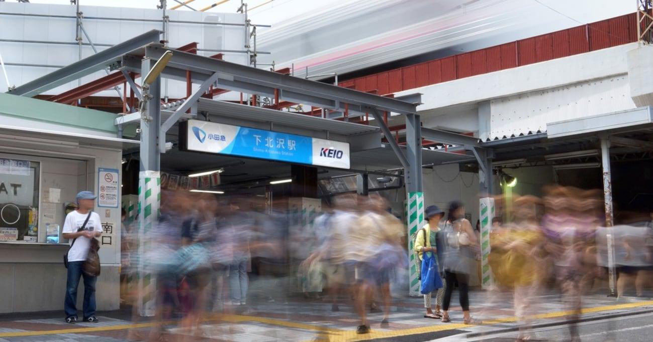 下北沢駅の小田急線と井の頭線の間に改札ができた理由