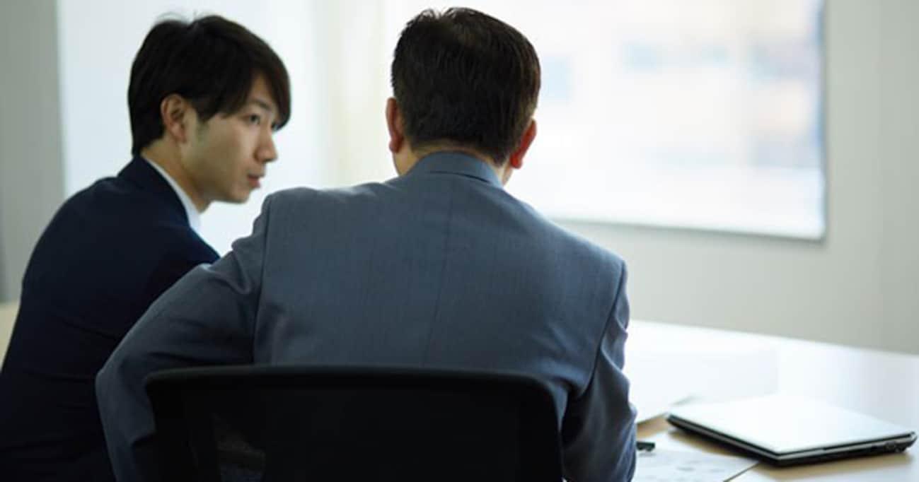 ダメな上司の6つの特徴と上司・部下それぞれの対策