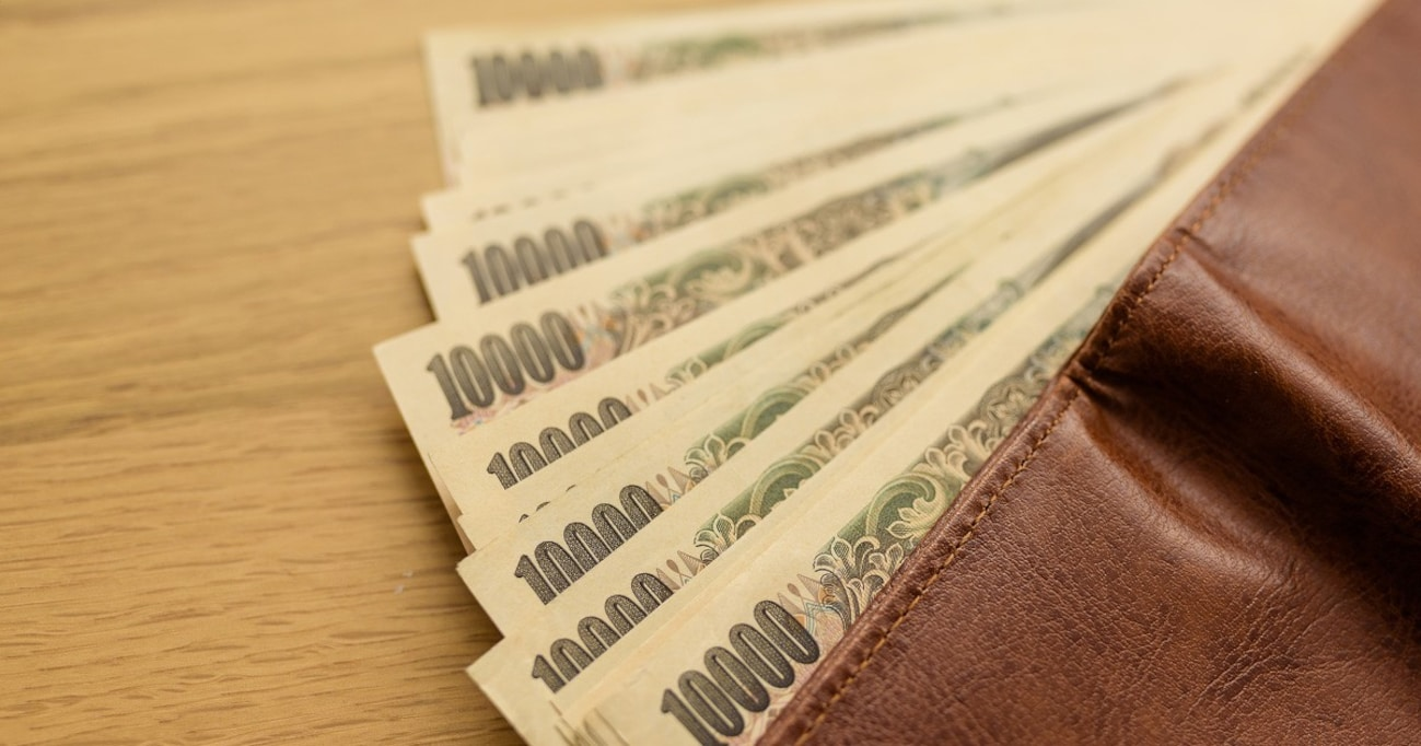 """お財布を小さくしたらお金が貯まる!? """"ダサイ財布""""メソッドでムダづかいしない体に!"""