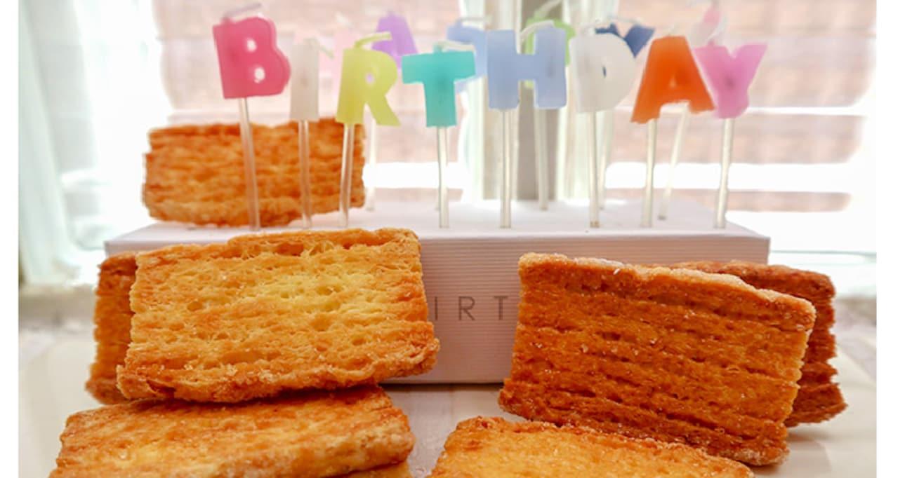 誕生50周年、不二家「ホームパイ」は昔の味と違うって知ってた? サクサク感の秘密を取材してきた