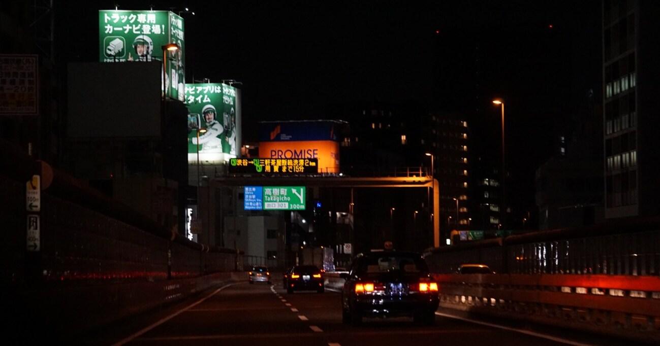 明るすぎるLED看板から動画まで… 高速道路沿いの「看板」にはどんな規制がある?