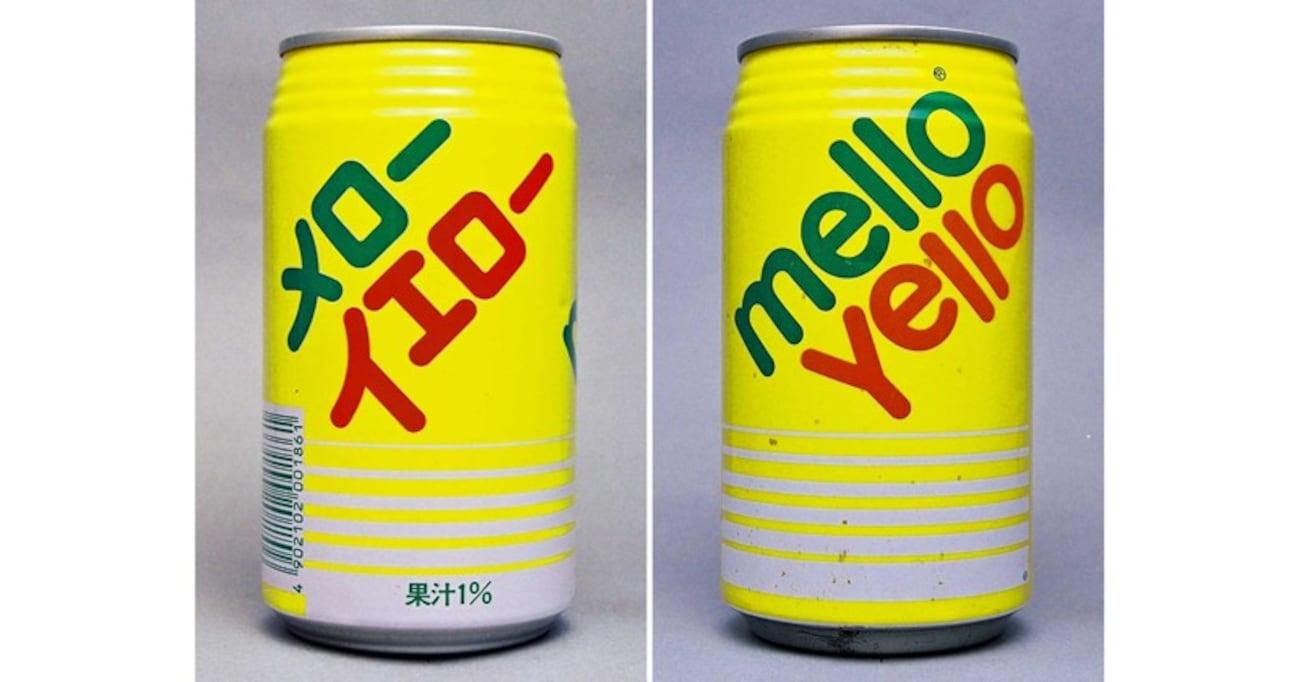 「とっても訳しきれない味」がキャッチコピー!『メローイエロー』ってどんな味?