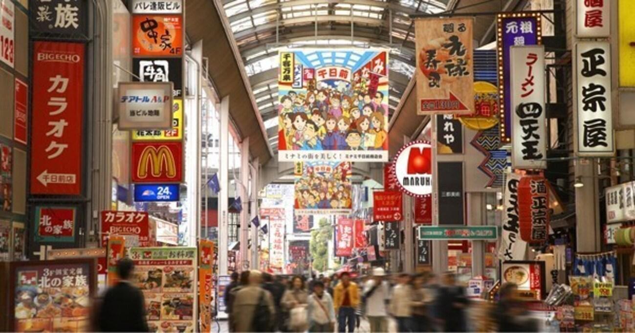 「イケメン感覚」から「電車マナー」まで…東京と大阪ってこんなに違うの!?