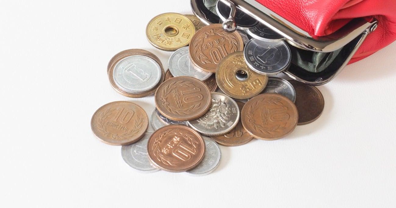 今すぐ財布をチェック! こんなにあった平成の「プレミア硬貨」