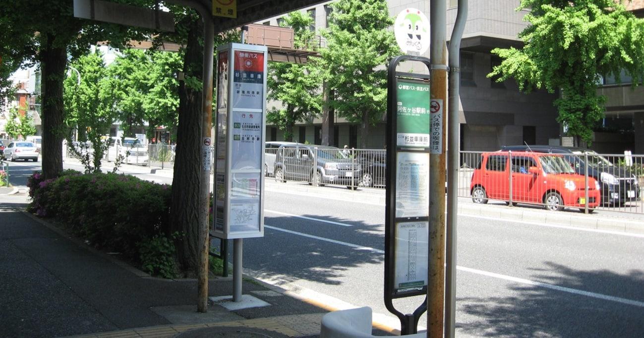 【不思議な道交法】バス停は反対車線も駐車禁止!意外に知らない「標識がなくても駐禁になる場所」とは?